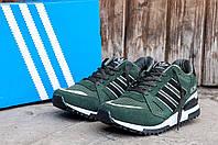 """Мужские  кроссовки  Adidas ZX 750 """"Dark Green"""" размеры 40,41"""