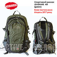Велосипедний рюкзак Leadhake 45l green) + ВІДЕО  5a5ea9ee44c7e