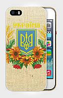 """Чехол для для iPhone 4/4s""""EMBLEM of UKRAINE 5""""."""