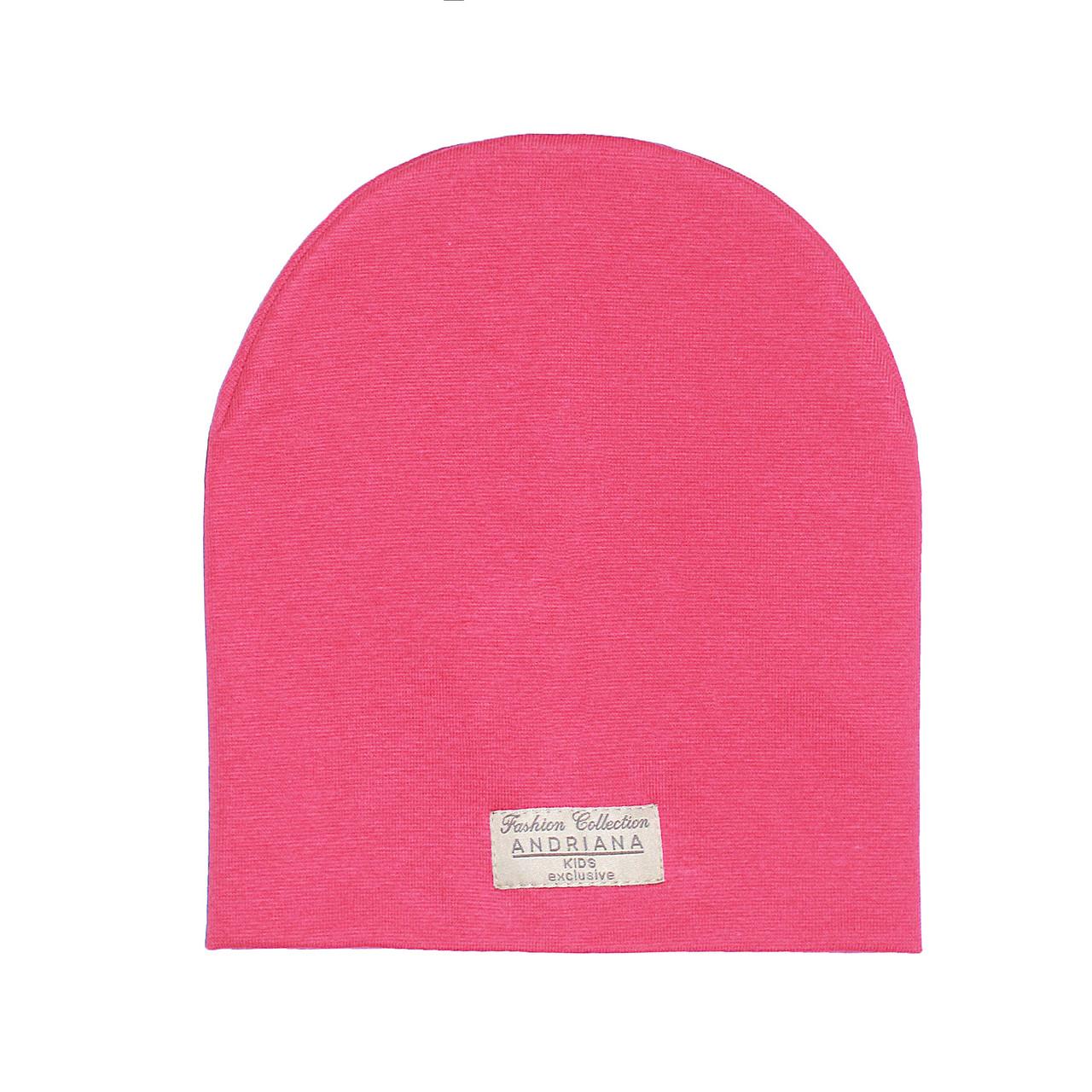 Двойная шапочка 44-46,48-50 см. Andriana Kids малиновая