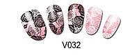 Слайд для для дизайна V032
