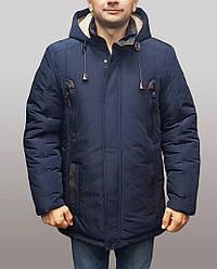 Куртка мужская  с капюшоном до 68 размера