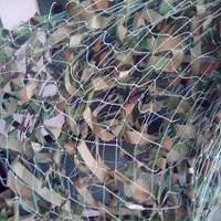 Маскировочная сеть 5,3м*8,2м ткань ПВХ