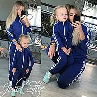 Костюм спортивный мама+дочка (или сын) ЦЕНА ЗА КОСТЮМ МАМА