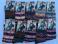Шерстяные женские носки 37-42 Ангора