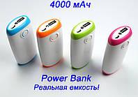 Power Bank  4000mAh Портативное зарядное устройство с фонариком (реальная емкость)