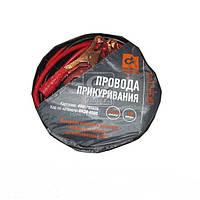 Пусковые провода Дорожная карта DK38-0500