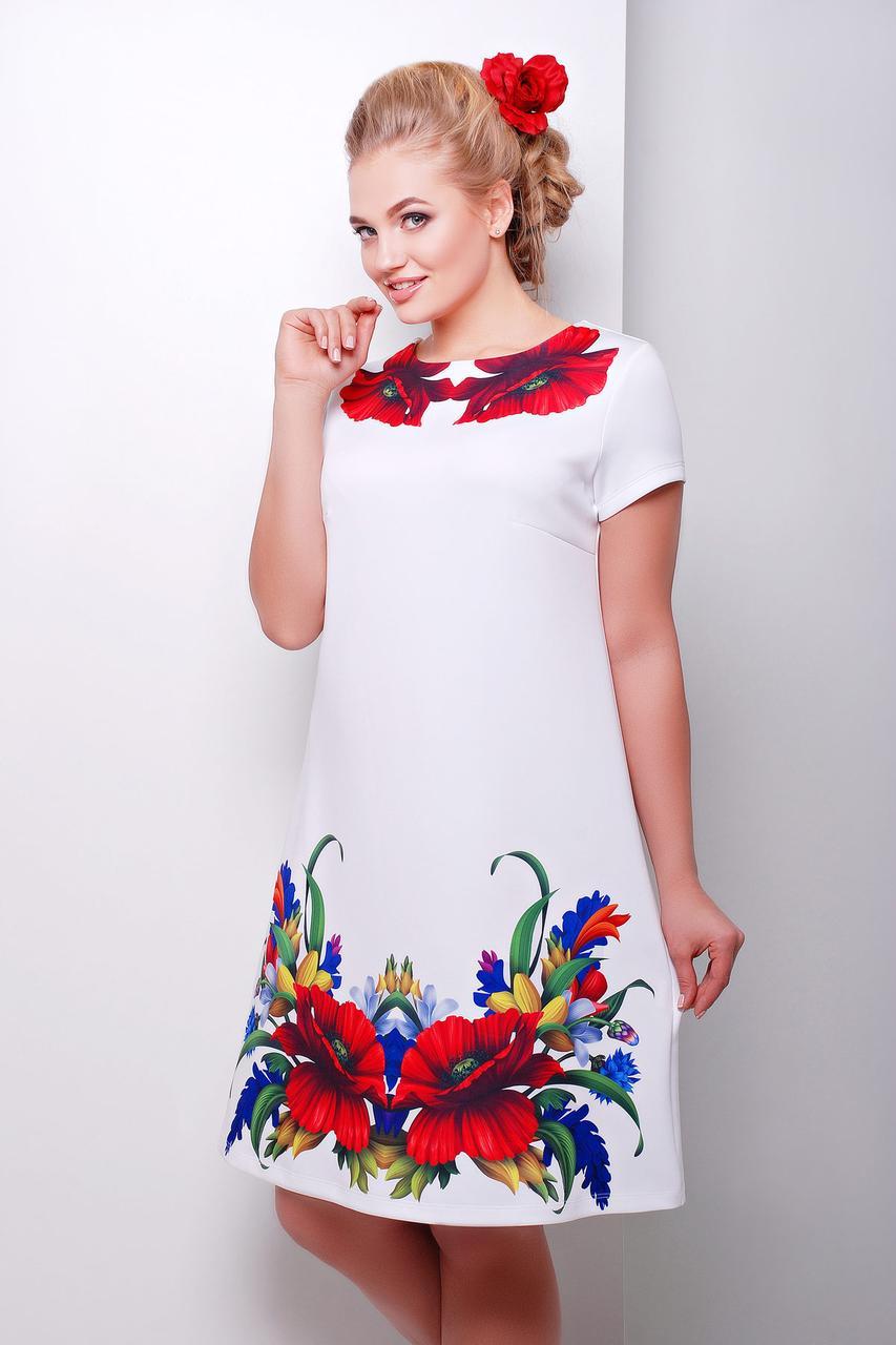 23ebb25830313ab Платье большого размера Тая Маки 2Б к/р, белое платье с цветами, белое