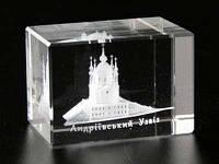 Лазерная голограмма в хрустале / C Андріївський Узвіз мал 6.0 x 4.0 x 4.0 см