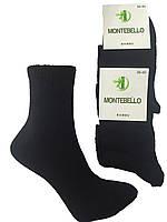 Носки женские без  резинки диабетические  Montebello пр-во Турция