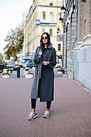 Пальто осеннее, фото 1