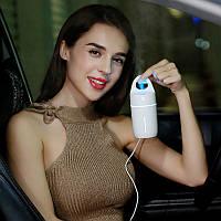 Портативный автомобильный ультразвуковой увлажнитель очиститель воздуха Magic Cup
