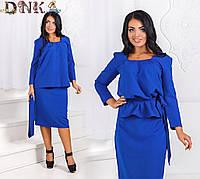 Женский синий костюм с юбкой (Размер 50-56)