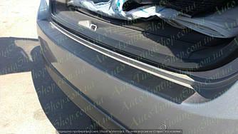 Накладка на задний бампер Hyundai Santa Fe (2010-2012)