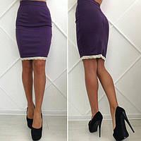 Женская юбка Франка с кружевной полоской снизу