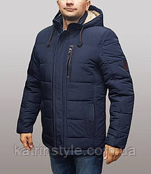 Куртка мужская зимняя с 48 по 68 размер