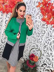 Стильный женский комбинорованный кардиган машинная вязка только зеленый