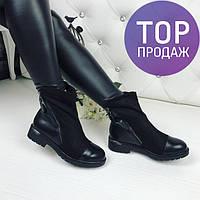 Женские низкие ботинки с замочками, кожанные, черные / полусапожки женские,на низком каблуке, стильные