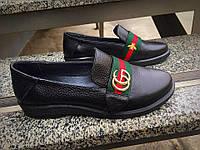 Туфли осенние женские мокасины  Гуччи Gucci кожаные реплика