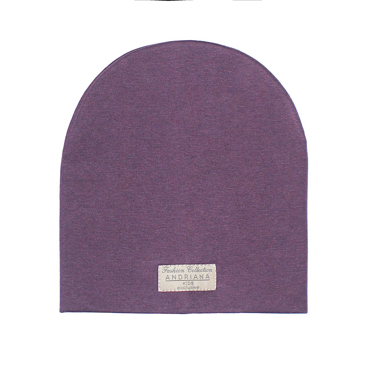 Двойная шапочка 44-46,48-50,52-54 см. Andriana Kids темно-сиреневая
