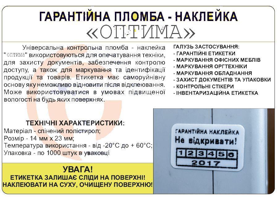Термотрансферная печать на вспененном полистироле.
