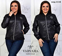 Женская куртка Норма Цвета 110 БВ, фото 1