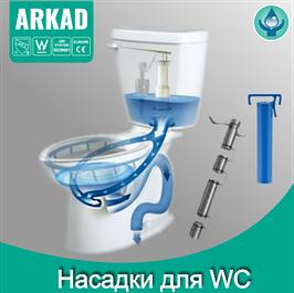🚽 Насадки на туалетный бачк |для экономии воды|