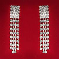[65x12 мм] Серьги женские белые стразы светлый металл свадебные вечерние гвоздики (пуссеты) подвески медуза длинные