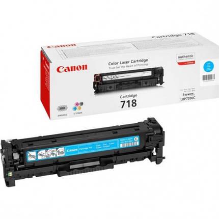 Заправка картриджа Canon 718 cyan, фото 2