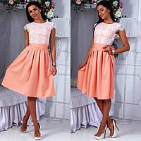 Платье, Маяк ЛСН, фото 1
