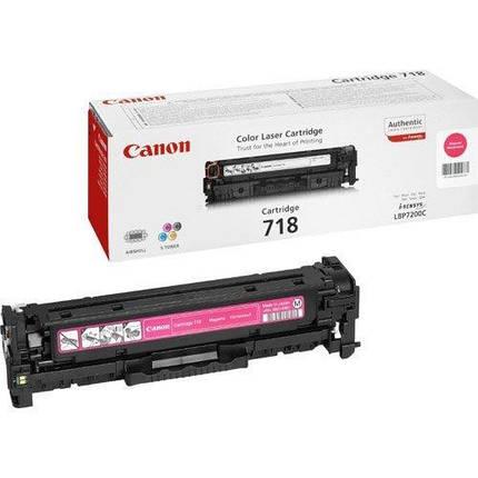Заправка картриджа Canon 718 magenta , фото 2