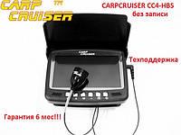 """CARPCRUISER СC4-HBS Подводная видеокамера HD для зимней рыбалки 4.3"""" монитор, шнур15 м, подсветка 8 ик диодов"""