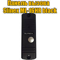 Панель вызова Slinex ML-16HR black