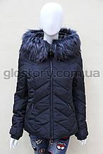Курточка женская Glo-story синего цвета
