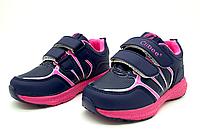 Детские и подростковые кроссовки Clibee для девочек 26,29,30, 31 размеры 26-17 см.