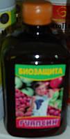 Гуапсин 0,5 л