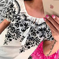 Неповторимо красивая женская блузка