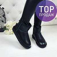 Женские низкие классические угги Uggs, черного цвета / угги женские короткие, кожанные, модные