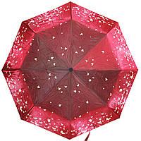 Женский зонт хамелеон , фото 1