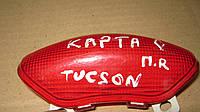 Фонарь подсветки салона Hyundai Tucson, 2005 г.в. 92640-2E000