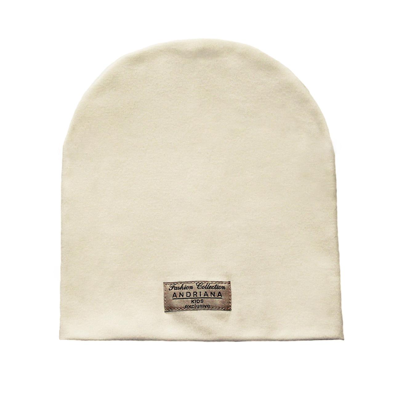 Двойная шапочка 44-46,48-50,52-54 см. Andriana Kids молочная