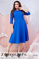 Стильное платье для полных юбка полуклеш индиго, фото 1