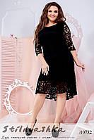 Красивое гипюровое платье для полных черное