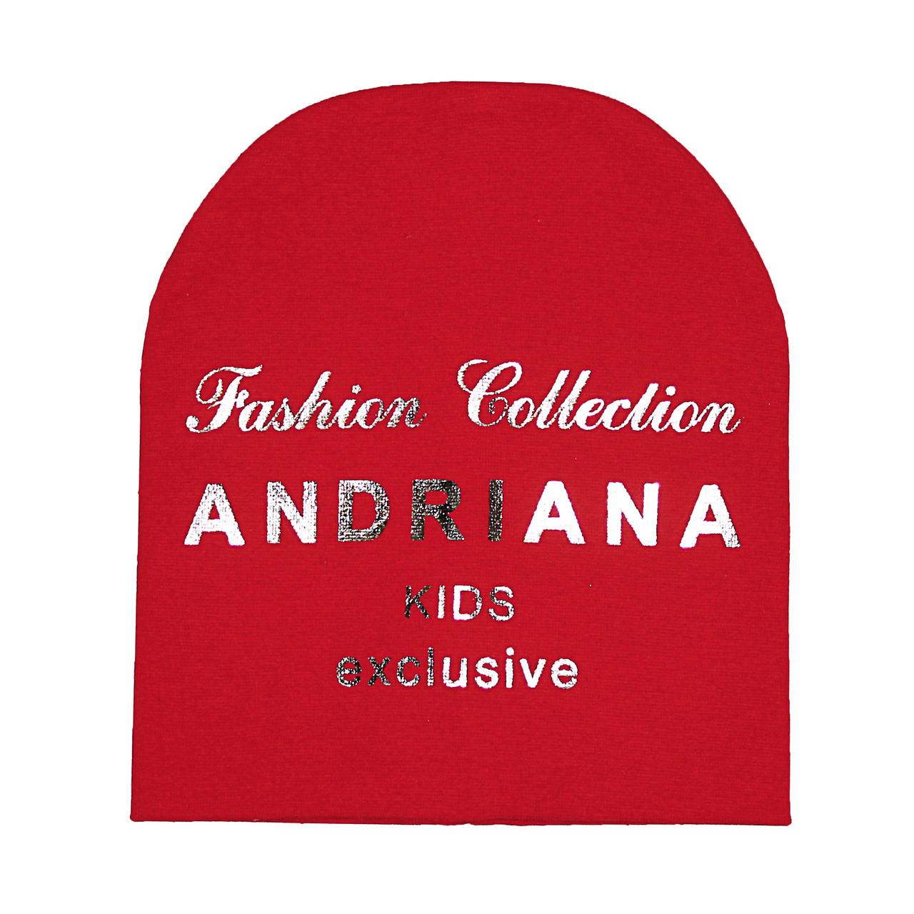 Двойная шапочка 44-46,48-50,52-54 см. Andriana Kids красная (принт)