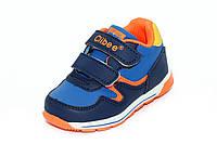 Детские кроссовки для детей. (19-24) Синий/оранжовый