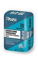 Полипласт ПП-016 - Клеевая смесь тонкослойная для мозаики  (белая) 10 кг