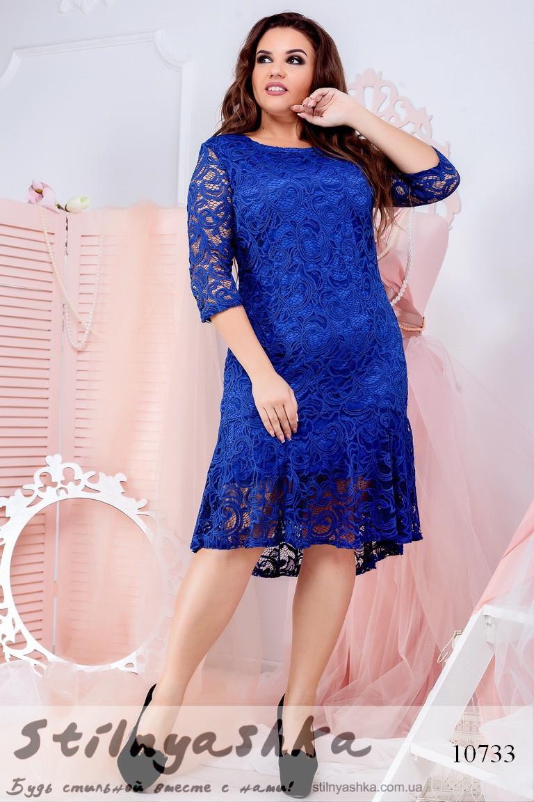 aaa048817b94540 Красивое гипюровое платье для полных индиго - Интернет-магазин