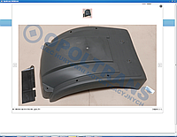 Крило кабіни RVI PRE.96R- (верх) /P/  5010578407
