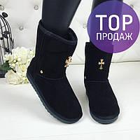 Женские низкие угги Uggs с крестом, черного цвета / угги женские короткие, замшевые, модные