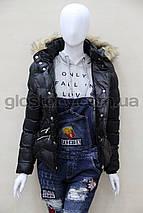 Куртка женская Glo-story WMA-9028, в двух цветах, фото 2